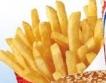 Руски картофи в американска верига за хранене