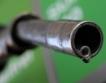Затяга се търговията с горива