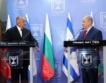 България и Израел ще правят дронове?