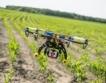 ЕП гласува общи правила за дроновете