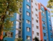 2438 санирани сгради в цялата страна