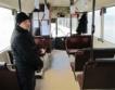 ВАС ще гледа делото на билетите в София