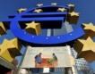 Германия: Спад на икономическите нагласи