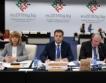 +1,4 млрд. лв. за България 2021-2027