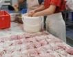 Турция: Спад в производство на пилешко месо