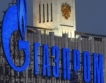 """Газпром одобри 2,1 млрд. евро кредит за """"Турски поток"""""""