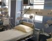 Приета наредба за договори между болници - НЗОК