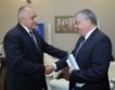 17 млрд. лв. за Западните Балкани