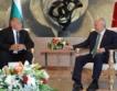 Българо-турската газова връзка готова в края на юни