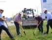 В. Търново: 2 млн.лв. за Зап. индустриална зона