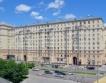Затрупана с отпадъци, Москва се задушава