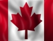 Канада: 5,8% безработица