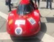 Водородни автомобили пред НДК