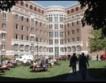 Харвард №1 сред университетите