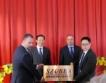 Земеделие: Е-търговия с Китай от Пловдив