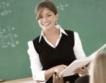 920 лв. стартова заплата за учител