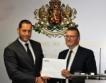 €32 млн. инвестиция в Плевен