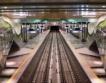 Имената на новите метростанции - графика