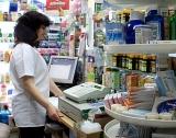 2.9% ръст на търговията с лекарства