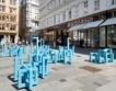 Как Виена управлява изкуството на улицата ?