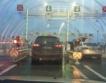Най-дългият магистрален тунел в Турция работи
