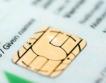 Промени в Закона за защита на личните данни