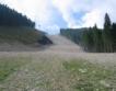 """ЮНЕСКО подкрепи държавата за парк """"Пирин"""""""