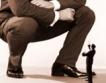 Колко хора работят в МСП? Инфоргафика