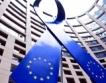 България сред страните с най-голямо доверие в ЕС