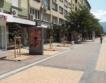 Търговски площи, търговски улици