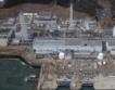 Гаф на Tokyo Electric Power