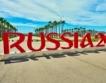 Мондиалът промени потребителските нагласи в Русия