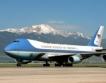 "$3,9 млрд. за два нови самолета за ""Еър форс 1"""