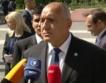 Борисов: Коалицията е стабилна