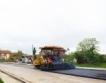 Започват ремонти на 80+ км пътища
