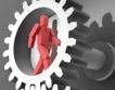 САЩ: Промишлената активност расте
