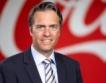 Нов из. директор на Кока-Кола България