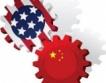 Рекорд за търговията Китай-САЩ