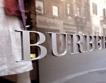 Burberry гори своя продукция
