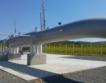 Модернизиран е газопроводът за Турция