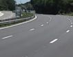 Пътни ремонти около Бургас завършват
