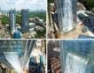 Вопопад на небостъргач + видео