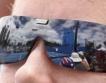 Три пъти по-малко нарушения при слънчевите очила