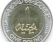50% по-скъпи горива в Египет