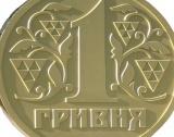 Украинската гривня също под натиск