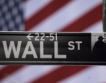 САЩ: Рекорд на Уолстрийт + нови мита за Китай