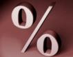 0,1% инфлация през август