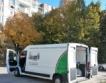 2,1 тона опасни отпадъци събраха във В.Търново