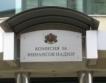 4,6 млн. българи в пенсионните фондове