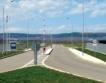 Нов завод в Шумен
